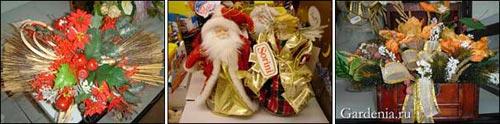 Рождественские цветочные композиции и сувениры